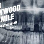Nike Hockey Play Russian