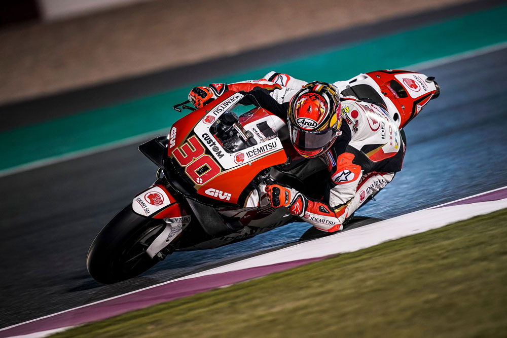 Sponsorship: CMS x LCR Honda MotoGP Team 2019